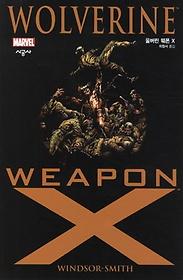 Wolverine Weapon X(울버린 웨폰 X)