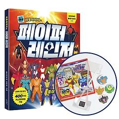 네모아저씨의 페이퍼 레인저 특별세트