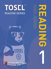 """<font title=""""TOSEL Reading Series(High Junior) 학생용. 1"""">TOSEL Reading Series(High Junior) 학생용...</font>"""