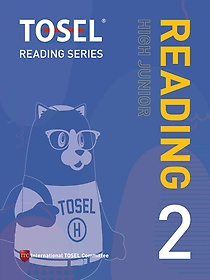 """<font title=""""TOSEL Reading Series(High Junior) 학생용. 2"""">TOSEL Reading Series(High Junior) 학생용...</font>"""