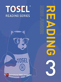"""<font title=""""TOSEL Reading Series(High Junior) 학생용. 3"""">TOSEL Reading Series(High Junior) 학생용...</font>"""