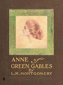 """<font title=""""빨강머리 앤 영문필사책(Anne of Green Gables)"""">빨강머리 앤 영문필사책(Anne of Green Gab...</font>"""