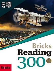 Bricks Reading 300. 1