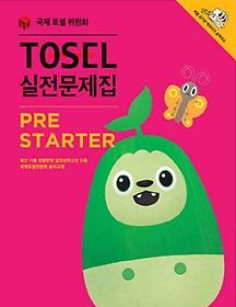 TOSEL 실전문제집 PreStarter