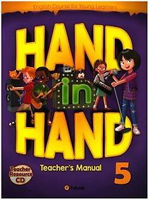 Hand in Hand. 5(Teacher
