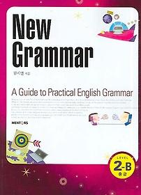 New Grammar Level 2-B 중급