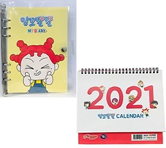 "<font title=""밍꼬발랄 마이 다이어리(만년형) + 2021 밍꼬발랄 탁상 캘린더 세트"">밍꼬발랄 마이 다이어리(만년형) + 2021 밍...</font>"