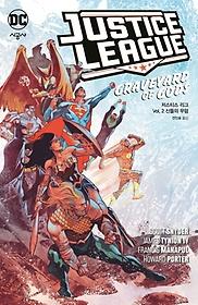 저스티스 리그 Vol. 2: 신들의 무덤
