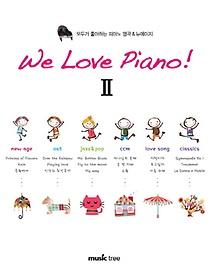 We Love Piano. 2