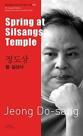 "<font title=""정도상: 봄 실상사(Spring at Silsangsa Temple)"">정도상: 봄 실상사(Spring at Silsangsa Te...</font>"