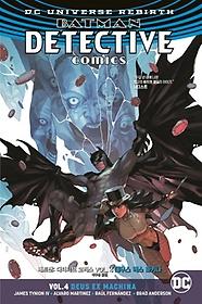 "<font title=""배트맨: 디텍티브 코믹스 Vol. 4: 데우스 엑스 마키나(DC 리버스)"">배트맨: 디텍티브 코믹스 Vol. 4: 데우스 ...</font>"