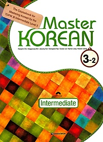 Master Korean 3-2: Intermediate