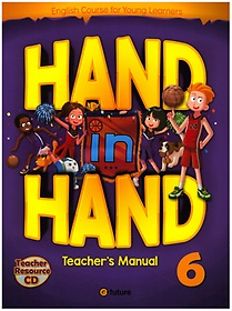 Hand in Hand. 6(Teacher