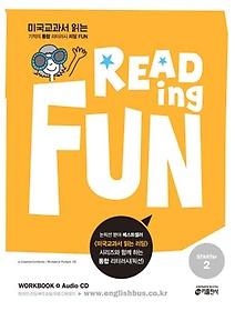 Reading Fun(리딩 펀) Starter. 2