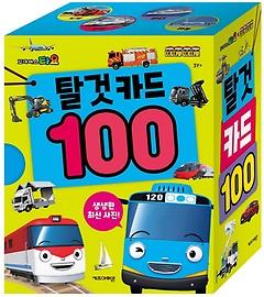 "<font title=""꼬마버스 타요X띠띠뽀 띠띠뽀 탈것 카드 100"">꼬마버스 타요X띠띠뽀 띠띠뽀 탈것 카드 10...</font>"