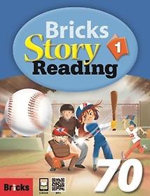 Bricks Story Reading 70. 1(SB+WB+E.CODE)