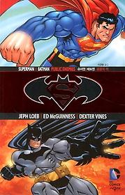슈퍼맨 배트맨: 공공의 적
