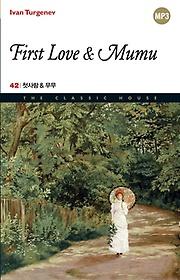 FIRST LOVE & MUMU (첫사랑 & 무무)