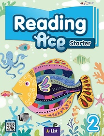 Reading Ace Starter. 2 SB (with App)
