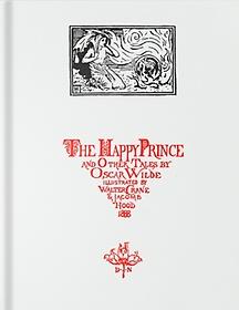행복한 왕자(1888 초판 복간본)