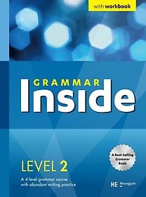 Grammar Inside(그래머 인사이드) Level. 2
