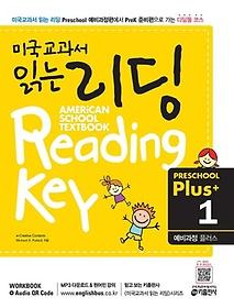 "<font title=""미국교과서 읽는 리딩 Preschool Plus. 1: 예비과정 플러스"">미국교과서 읽는 리딩 Preschool Plus. 1: ...</font>"