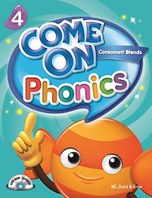 Come On Phonics. 4