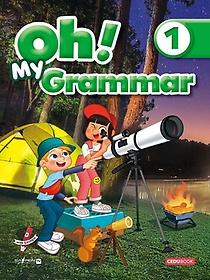 "<font title=""Oh! My Grammar (오! 마이 그래머). 1(세이펜 적용)"">Oh! My Grammar (오! 마이 그래머). 1(세이...</font>"