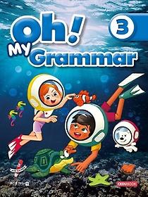 "<font title=""Oh! My Grammar (오! 마이 그래머). 3(세이펜 적용)"">Oh! My Grammar (오! 마이 그래머). 3(세이...</font>"
