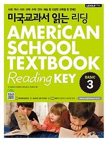 미국교과서 읽는 리딩 BASIC. 3(미국초등학교3 4학년과정)