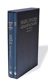 """<font title=""""경제학 비판을 위하여: 1861~63년 초고 제1분책"""">경제학 비판을 위하여: 1861~63년 초고 제1...</font>"""