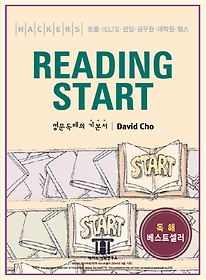 "<font title=""해커스 리딩 스타트(Hackers Reading Start)"">해커스 리딩 스타트(Hackers Reading Start...</font>"