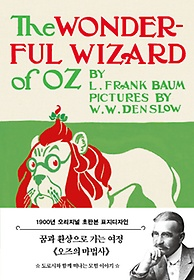 "<font title=""오즈의 마법사. 1(초판본)(1900년 오리지널 초판본 표지디자인)"">오즈의 마법사. 1(초판본)(1900년 오리지널...</font>"
