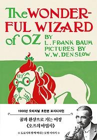 "<font title=""오즈의 마법사. 1(미니북)(초판본)(1900년 오리지널 초판본 표지디자인)"">오즈의 마법사. 1(미니북)(초판본)(1900년 ...</font>"