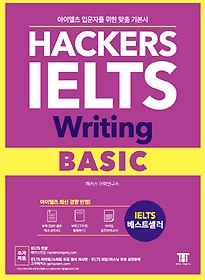 "<font title=""해커스 아이엘츠 라이팅 베이직(Hackers IELTS Writing Basic)"">해커스 아이엘츠 라이팅 베이직(Hackers IE...</font>"
