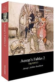 Aesop's Fables. 2(이솝 이야기)