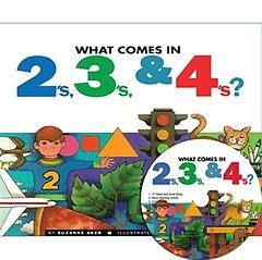 [베오영] What Comes in 2s 3s and 4s (PB+CD)