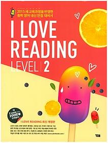 I Love Reading Level. 2