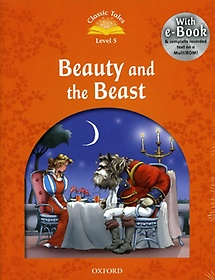 Beauty and the Beast (with e-Book CD)
