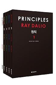 원칙(99그램 특별판)