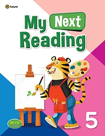 My Next Reading. 5