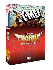 엑스맨: 다크 피닉스 세트
