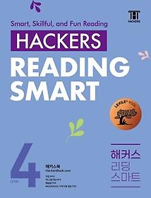 "<font title=""Hackers Reading Smart(해커스 리딩 스마트) Level 4"">Hackers Reading Smart(해커스 리딩 스마트...</font>"