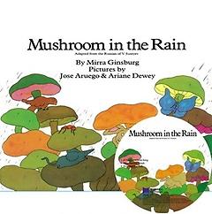 [베오영] Mushroom in the Rain (Paperback+CD)