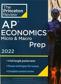 """<font title=""""Princeton Review AP Economics Micro & Macro Prep, 2022"""">Princeton Review AP Economics Micro & M...</font>"""
