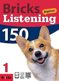 Bricks Listening Beginner 150. 1