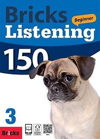 Bricks Listening Beginner 150. 3